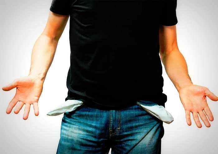 прекращение выплат