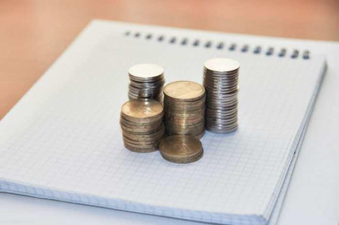 уменьшение размера выплат
